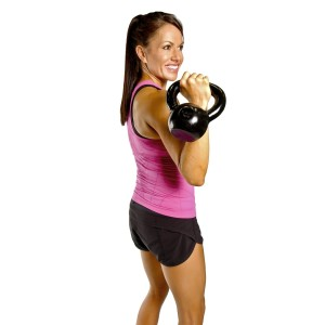 Where to Buy Kettlebells