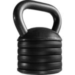 Fitness Gear Adjustable Kettlebell