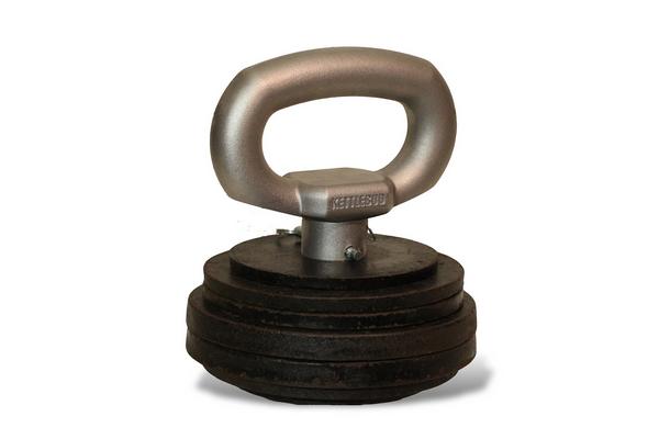 Amazon Kettlebud adjustable kettlebell