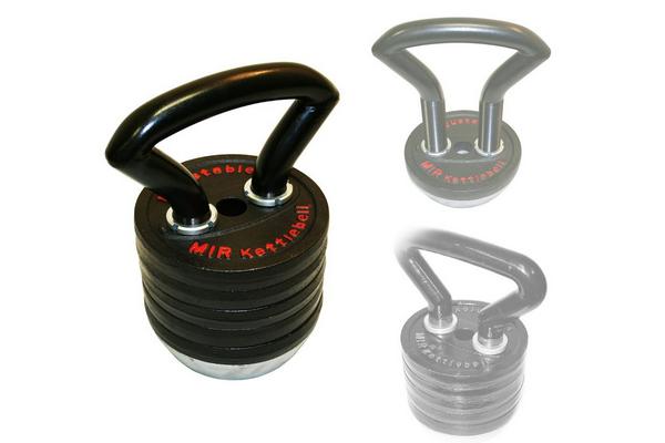 Mir pro 83lbs adjustable kettlebell