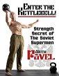 Enter the Kettlebell! Strength Secret of the Soviet Supermen DVD